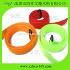 30*300mm Nylon velcro adjustable belt buckle