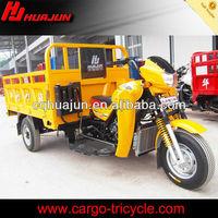 HuaJun family three wheel motorcycles