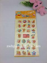 Fairy kids' lovely animal foam stickers