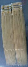 remi Brazilian human hair weaving silky straight weaving
