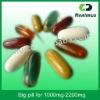 2015 FDA certificated Bulk fish oil capsules