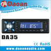 high quality brand new model car audio player with FM