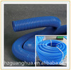 Swimming Pool suction vacuum Hose