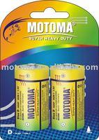 MOTOMA carbon dry battery R20P 1.5V D size