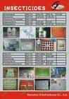 Lambda-cyhalothrin 10% WP Agrochemicals (lambda cyhalothrin)
