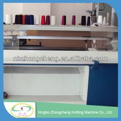 intarsia knitting machine