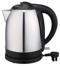 1.2l cordless stainless steel electric kettle