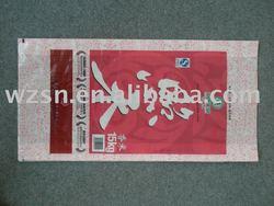 2013 PP woven rice bag