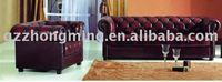 2014 Luxury european style leather sofa SF-034