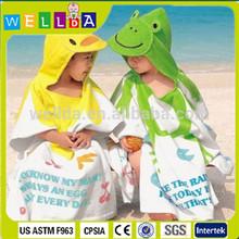 fashion kids animal hood beach towel with hood