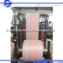 2012 latest white pp woven lamination sack fabric in roll for rice,seed,animal feed,sugar,flour ,build materail for 25kg/50kg