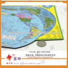 Educational Magnetic World Map Jigsaw Puzzle Past EN71