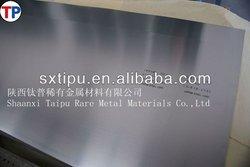 titanium plate for sale / pure titanium plate Gr1