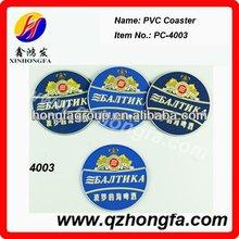 2012 OEM Manufacturer 3D PVC Beer Cup Coaster