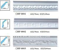 PVC plastic cornices