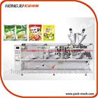 Horizontal Automatic Packing Machine