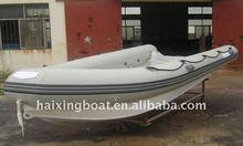 (19.0ft) aluminum RIB boat;cheap aluminum boat