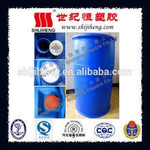 200L two layer closed top gallon drum