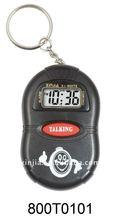 mini pocket alarm talking watch keychain