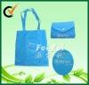 Supermarket snap PP non woven foldable bag wholesale