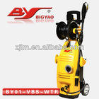 Good Quanlity Car Wash Equipment BY01-VBS-WTR