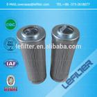 P-F-TM-3-20UW Taisei Industrial Automotive Fuel 20 micron Filter