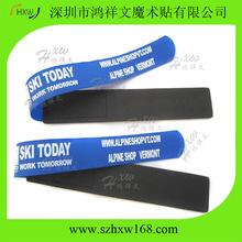 Velcro ski hold tape 2012 custom required logo