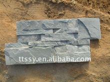 Wall decoration stone brick