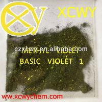 Methyl Violet 2B Powder / Basic Violet 1(42535)