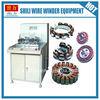 SRF22-2 ceiling fan stator winding machine,fan winding machine