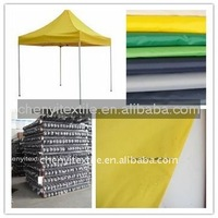 single jersey fabric name of textile industries