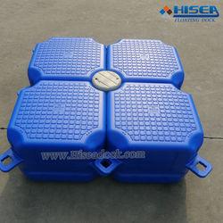 floating pontoon cubes