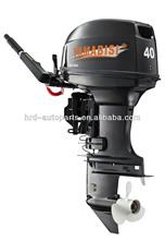 2 stroke 40hp yamabisi outboard motor/engine