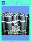 SBS concrete modified bitumen based polyester mat waterproofing membrane