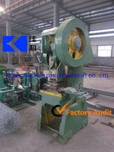Hot sell Razor barbed wire machine/ razor blade making machine (Direct factory)