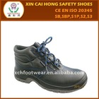 lace-up safety shoes