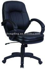 executive office swivel chair LD-6102
