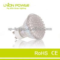 LED GU10 LED Lamp/LED bulb DIP glass plastic cover