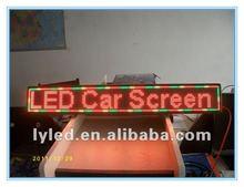 2012 hot products mini size 12V / 24V mobile LED car screen