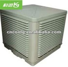Evaporative Air Cooler/Greenhouse/Poultry farm/Industry room