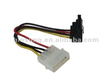 SATA 15P Power Cable with latch