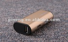 Universal Portable Power Bank Battery Pack Charger for Digital Products (Cellphone, iPhone, iPod, MP3, Kindle, NDS, GPS, etc)