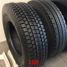 12R22.5 Radial Truck Tyres discount