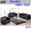 2014 mais recente projeto de venda quente de alta qualidade moderna de couro itália açoinoxidável base sofá do escritório s14