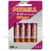 Ni-cd AA rechargeable battery with 1.2v 900mah