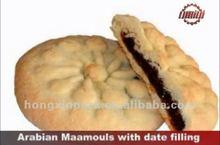2014 new mammoul food bakery equipment