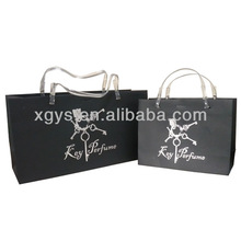 Custom Made Large Paper Shopping Bag For Perfume (XG-PB-383)