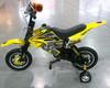 2014 Direct factory selling TZ brand China kids moto bikes , motocycle