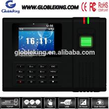 U56 fingerprint scanner time attendance system software