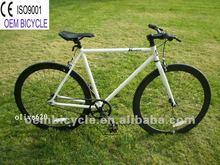700C 2012 hot sale favourite single speed fixed gear road bike